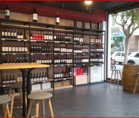 Osiris Wine Boutique